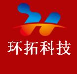 云南环拓科技有限公司官方网站|www.ynwebs.com